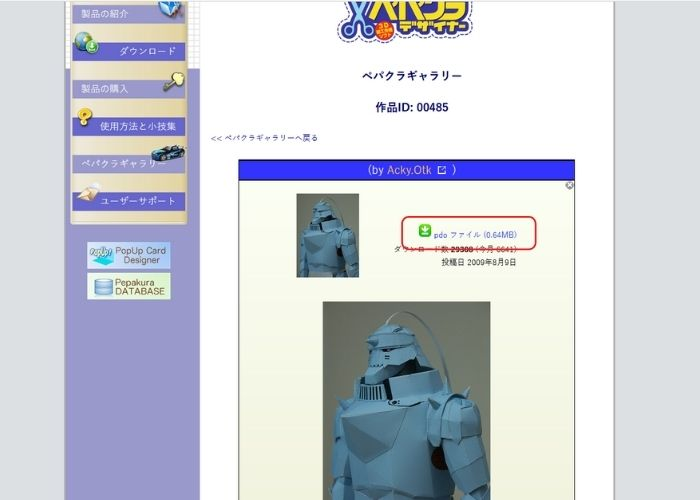 how-to-download-alphonse-elric-papercraft-model