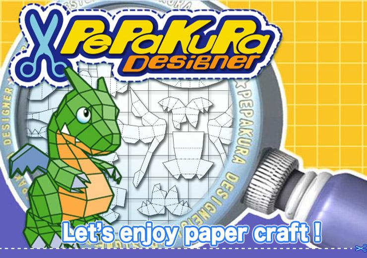 pepakura for pc