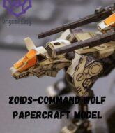 zoids-command-wolf-papercraft-model